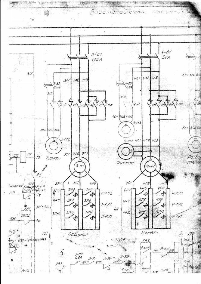 плавучий кран КПл5-30
