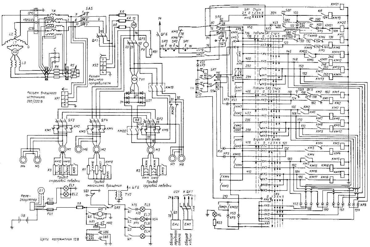 Схема автокран кс-3577