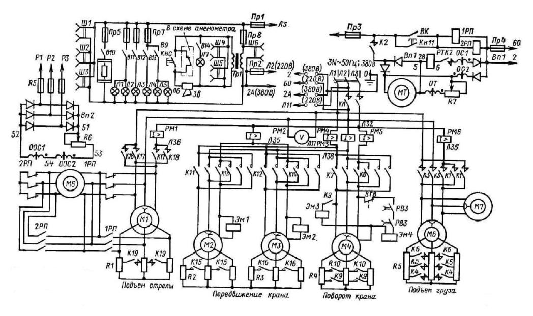 Схема силовых цепей.  Кран КБ-160.2а.  Схема электрическая принципиальная.